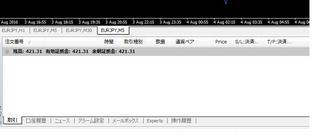 Alpari_do.jpg
